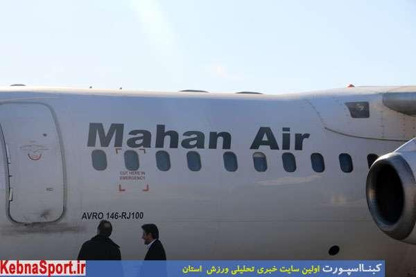 Mahan (1)